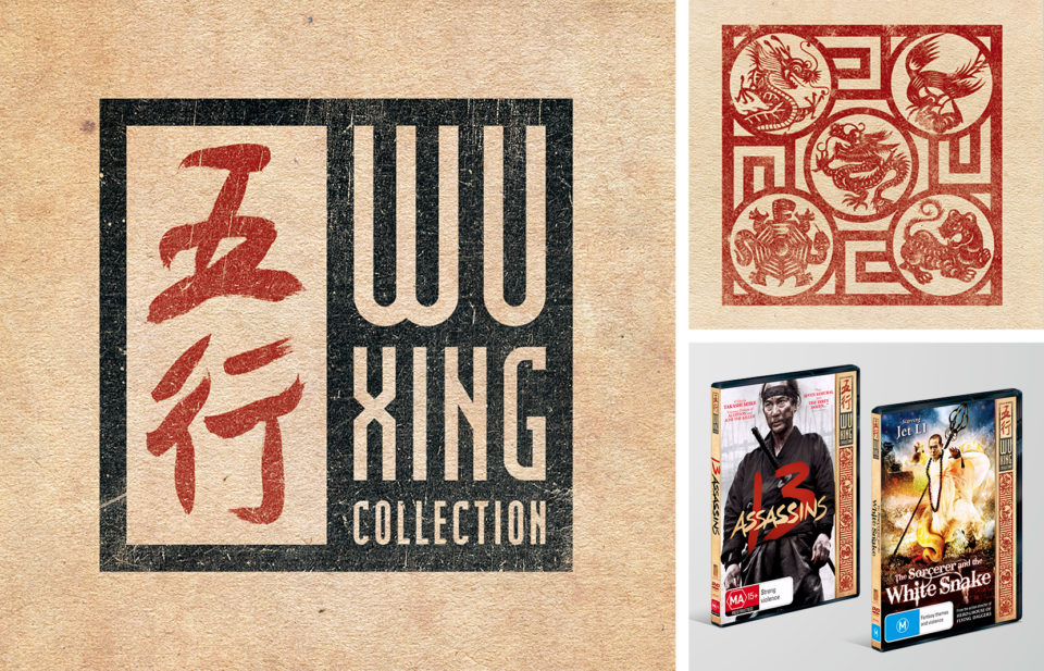 WuXing-02